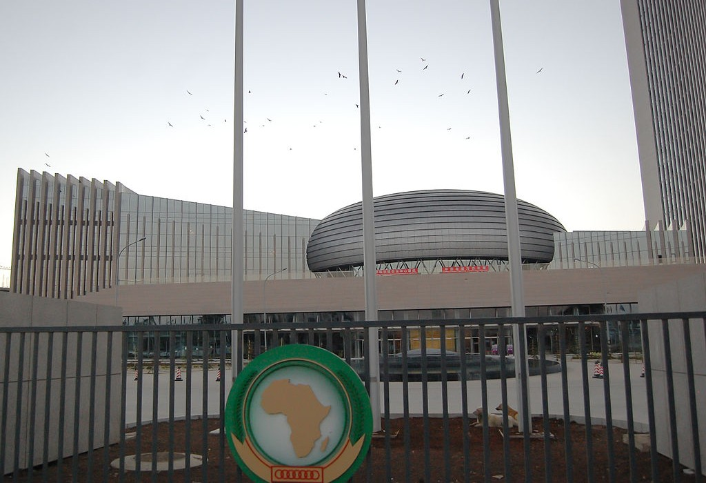 img african union conference center by maria dyveke styve wikimedia commons