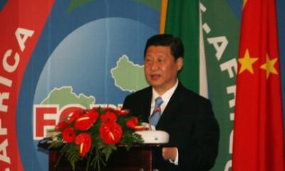img 201011 china africa event
