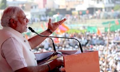 Photo © Narendra Modi/ Flickr